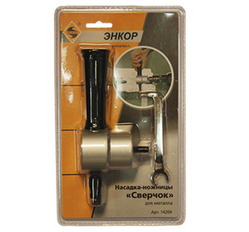 насадка ножницы для металла на дрель