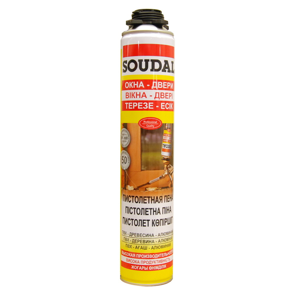 Пеногерметик SOUDAL  YELLOW проф. 750мл  (908гр.) (выход 45л)